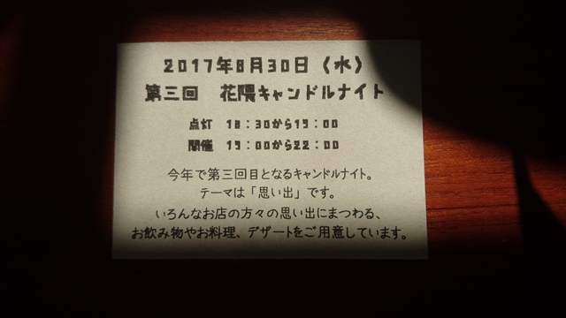 すいらて (1).JPG