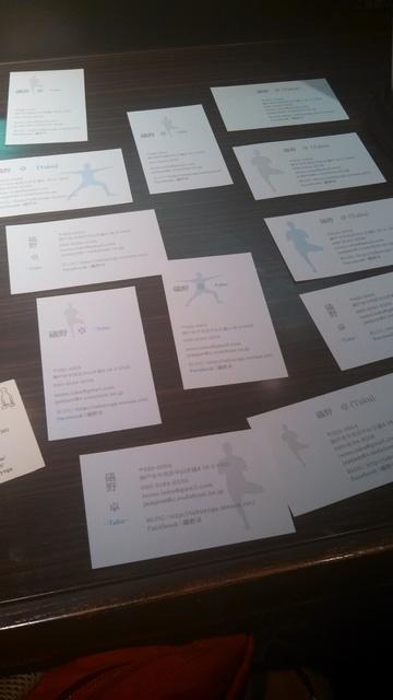 名刺製作過程.jpg