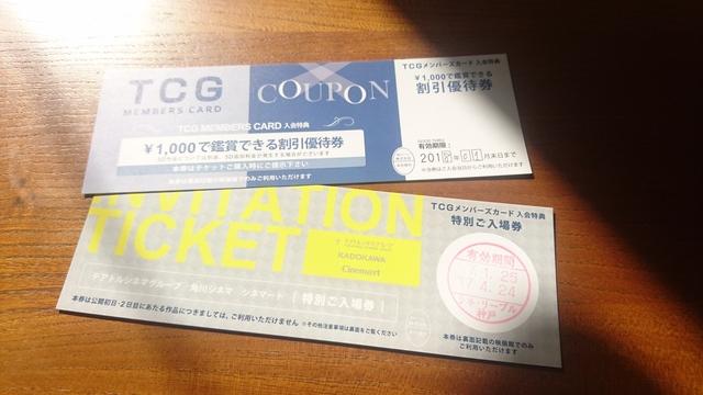 シネリーブル神戸DSC_1005.JPG