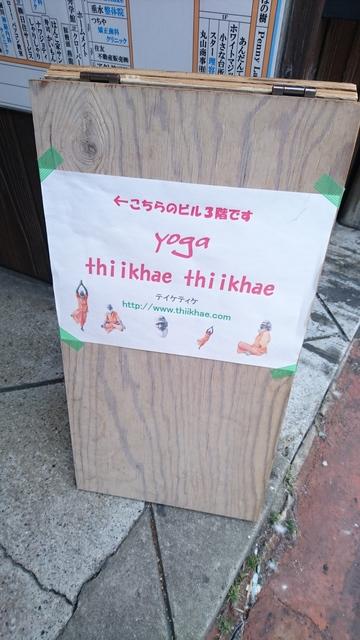 ティケティケ (13).JPG