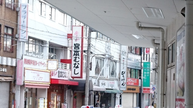 ティケティケびりけんさん (3).JPG