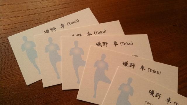 名刺 (2).jpg